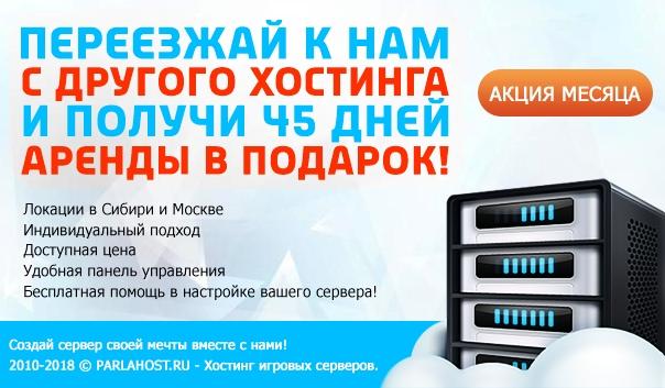 бесплатная регистрация домена by